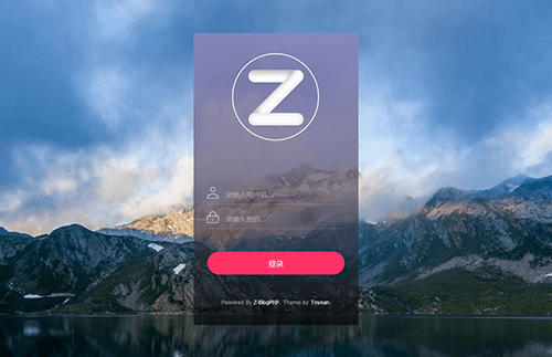 ZBlog登陆页面《LoginUI》插件下载