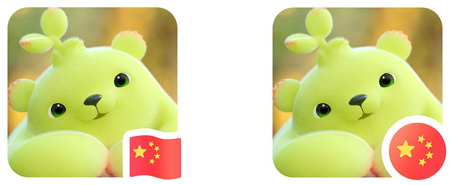 微信国旗头像两种样式