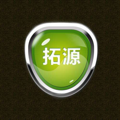 水晶金属按钮设计(闲时练手)